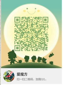 广西首家专业魔方实体店2016年11月26日开业!